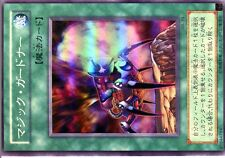 Ω YUGIOH CARTE NEUVE Ω SUPER RARE N° MA-39 MAGIC REFLECTOR