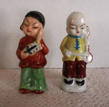 """Vintage Asian Chinaman Boy & Girl Porcelain Figurines Made in Occupied Japan 4"""""""