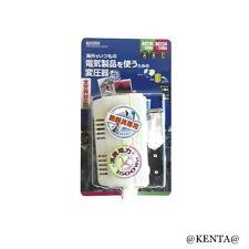 YAZAWA Transformer HTD130240V1500W AC130V-240V From Japan F/S epacket