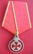"IMPERIAL RUSSIAN MEDAL ""INSIGNIA OF THE ORDER OF ST. ANNA"" 1797. COPY"