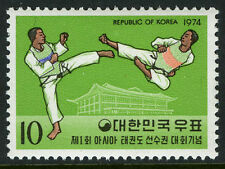 Korea 917, MI 942, MNH. 1st Asian Taekwondo (Self-Defense) Games, 1974
