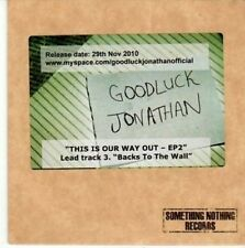 (BY132) Goodluck Jonathan, This Is Our Way Out EP2 - DJ CD