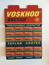 100 NEW Voskhod Rapira double edge safetey razor blades