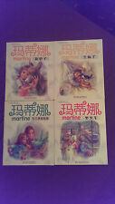 Chinese language learning illustrated children's books: Martine chez Tante Lucie