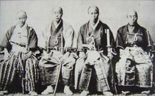 First Japanese Mission 1862 Samurai 7x4 Inch Photo Reprint