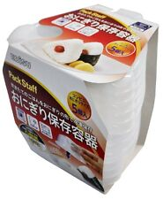 Onigiri (Rice ball) Rice Storage Container, Molds 5P  From Japan
