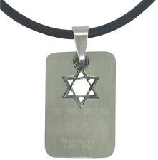 """Stainless Steel Shema Israel Star of David Pendant Necklace 20"""" - 22"""" Cord"""