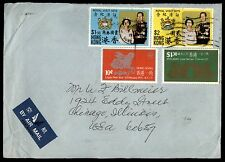 1975 Hong Kong Commercial Cover 4 Stamps To United States