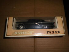Yanka TA3.13 1.43 AUTO MADE IN URSS BOXED
