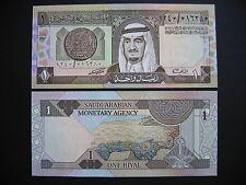 SAUDI ARABIA  1 Riyal 1984  (P21d)  UNC