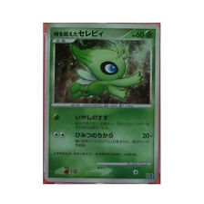 Timeless Celebi 10th Anniversary Ultra Rare Promo Holo Foil Pokemon Card EX/NM