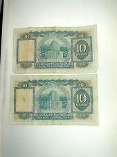 (2) 1978 & 1980 HONG KONG & SHANGHAI BANKING CORP $10 CURRENCY BANKNOTES