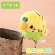 Munyu Mom Soft Stuffed Plush Doll Toy Magnet (Budgies / Yellow Green)