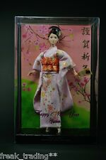 NOS Barbie Doll Happy New year 2008 Kimono Gold Label Maiko Geisha Wafuku figure