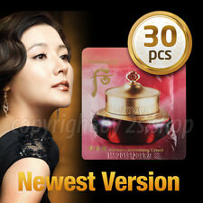 [The History of Whoo] Jinyul Cream 1ml x 30pcs Korea Cosmetics