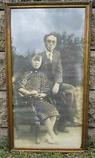 ANTIQUE CHINESE AMERICAN COUPLE MAMMOTH PHOTO LION DRAGON CHAIR IMMIGRANTS? IL