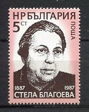 33654) BULGARIA 1987 MNH** Stela Blagoeva 1v Scott #3254