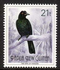 Papue new Guinea- 1992 Definitive bird of paradise - Mi. 647 III (1993) MNH