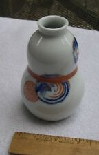 Fine Japanese Porcelain TOKKURI-Hand Painted-Marked-NR!