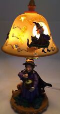 Halloween WITCH'S HAUNTED HOUSE TABLE  LAMP