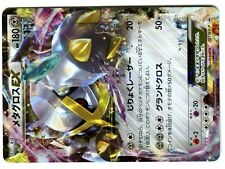 PROMO POKEMON JAPANESE CARD N° 101/XY-P METAGROSS EX 180 HP
