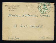 """FRANCE 1940/44 ANCRE """"BATAILLON DE DÉFENSE PASSIVE DU VAR"""" /LSC (F-N294)"""