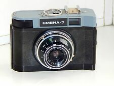 OLD RARE Lomo SMENA 7 Soviet USSR 35mm compact film camera (Excellent)