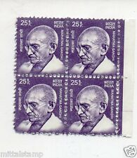 INDIA 2016 DEFINITIVE BLOCK OF FOUR OF MAHATMA GANDHI 11th SERIES MAKERS INDIA