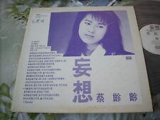 a941981 A Ling Choi 蔡齡齡 Promo LP Single 妄想