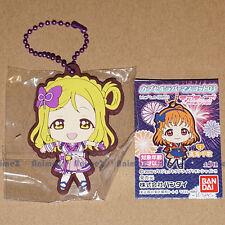 Official Love Live! Sunshine Vol.3 rubber mascot keychain - Mari Ohara *NEW*
