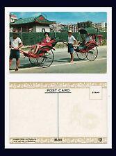 """CHINA HONG KONG WOMAN IN RICKSHAW """"JET AGE RELIC IN HONG KONG"""" CIRCA 1955"""