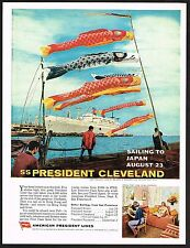 1962 Vintage President Line Cleveland Cruise Ship Japan Fish Kite Photo Print Ad