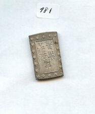 Japan  (1859) Gin (#481) Looks Nice Unc. Really Exceptional Quality. Wgt. 8.7 Gr