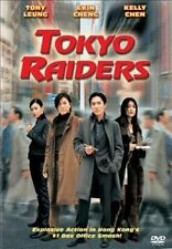 EX RENTAL TOKYO RAIDERS DVD ACTION KELLY CHEN TONY LEUNG EKIN CHENG  GUARANTEED