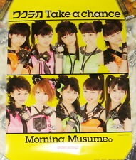 Japan IDOL Morning Musume Wakuteka Take a chance 2012 Taiwan Promo Poster