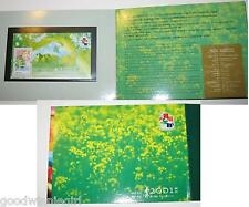 Hong Kong 2001 stamp exhibition S/S #6 Presentation Pack`