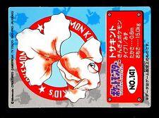 POKEMON KIDS JAPANESE BANDAI CARD (50x70)(Ver. 4) N° 141 GOLDEEN POISSIRENE