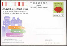 China PRC 1995 JP51 Compliance To Pay Tax Stationery Card Unused #C26288
