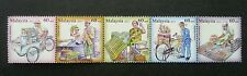 Traditional Livelihood Malaysia 2012 Lifestyle Past Time (stamp in strip) MNH