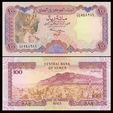 Yemen 100 Rials, ND 1993, P-28, UNC
