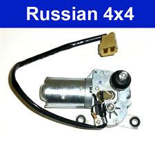 Wischermotor Heckwischer alle Lada Niva 21214 (1700i ) //  2121-6313100