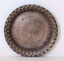Old Antique Beautiful Hand Carved Design Brass Small Round Trey/Tray/Plate #737