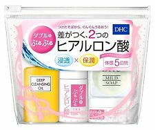 DHC Double Moisture Set (Face lotion,cream,cleansing oil) Skin care Made JAPAN