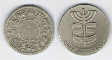 Israel 1973 Large Sterling Silver 45mm 47G Zodiac Signs-25thAnn.StateMedal Boxed