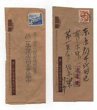 JAPAN 1957 2 covers japanese writing stamps