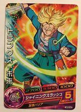 Dragon Ball Heroes Promo GDPBC5-08