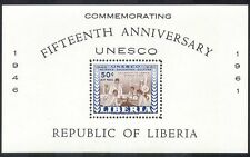 Liberia 1961 UN/UNESCO/Education/Science/University 1v m/s (n39984)