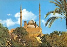 B29425i Cairo the Mohamad Aly Mosque   egypt