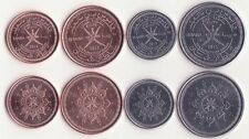 OMAN / 5, 10, 25, 50 Baisa 2015 UNC, Set of 4 Coins, the 45th National Day