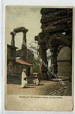 (Ga3431-465) Ruins of the Rudra Mahal at SIDHPORE c1910 G-VG